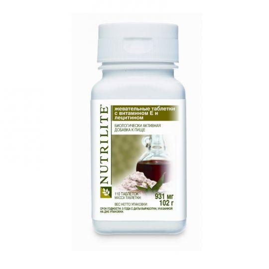 Nutrilite жевательные таблетки с витамином Е и лецитином