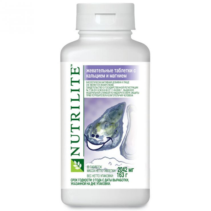 Nutrilite жевательные таблетки с кальцием и магнием
