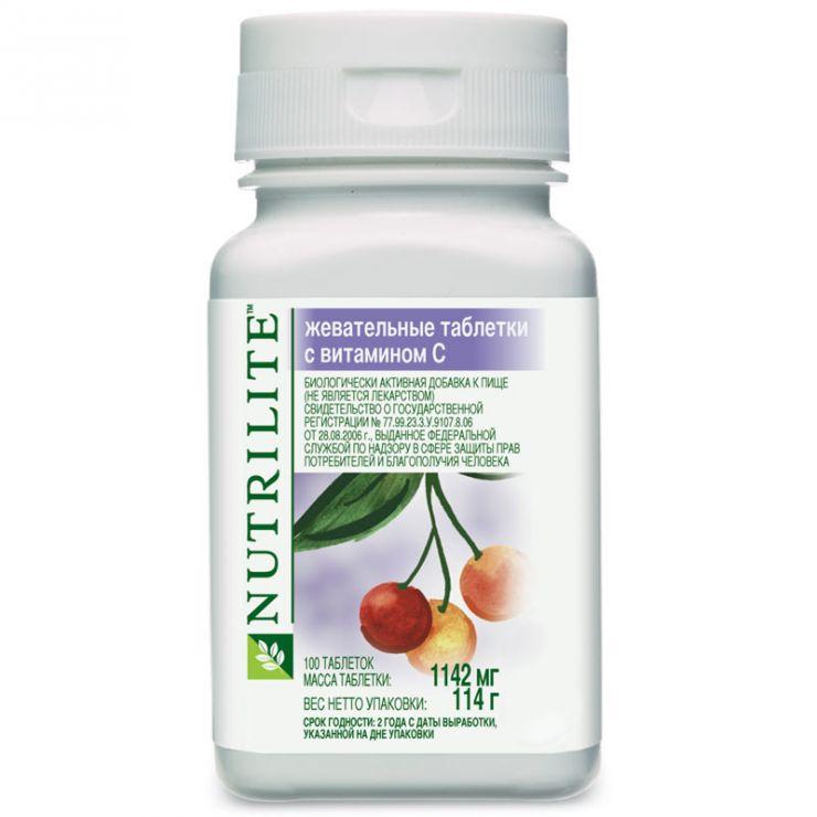 Nutrilite жевательные таблетки с витамином С