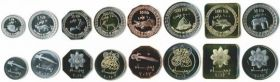 Фауна Африки Набор из 8 монет Султанат Пемба 2013