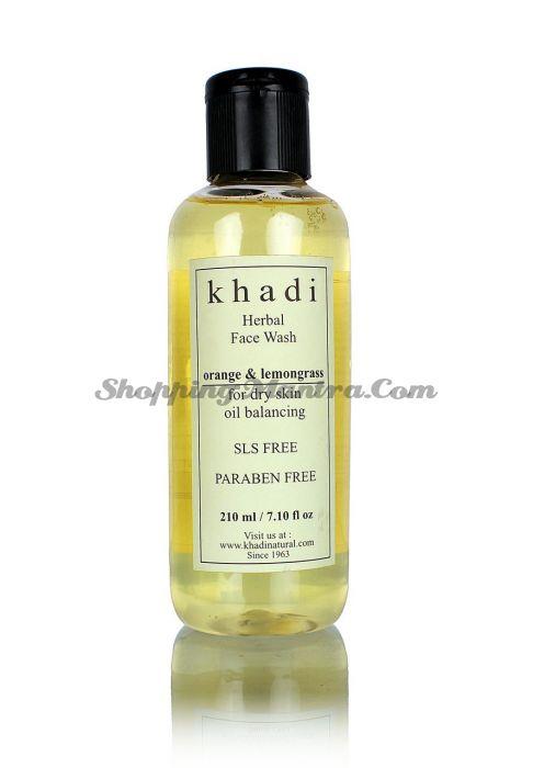 Средство для умывания  Апельсин & Лимонная трава Кхади (без парабенов и SLS)