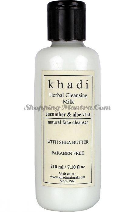 Очищающее молочко для лица Огурец&Алое вера Кхади (Khadi Cucumber&Aloe Vera Cleansing Milk)