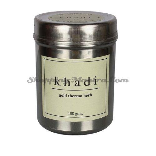 Подтягивающая термо-маска для лица с золотом Кхади (Khadi Gold Thermo Tightening Face Pack)