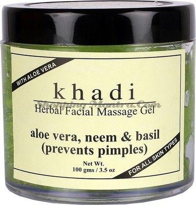 Массажный гель против прыщей Ним&Алое&Базилик Кхади (Khadi Aloe,Neem&Basil Massage Gel)