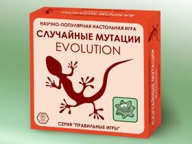 Эволюция. Случайные мутации.