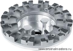 Головка режущая с алмазной чашкой, для бетона FESTOOL DIA HARD-RG 150 768021