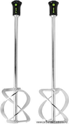 Мешалки (Перемешивающие насадки), комплект из 2 шт. FESTOOL HS 3 DOUBLE 140x600 FF