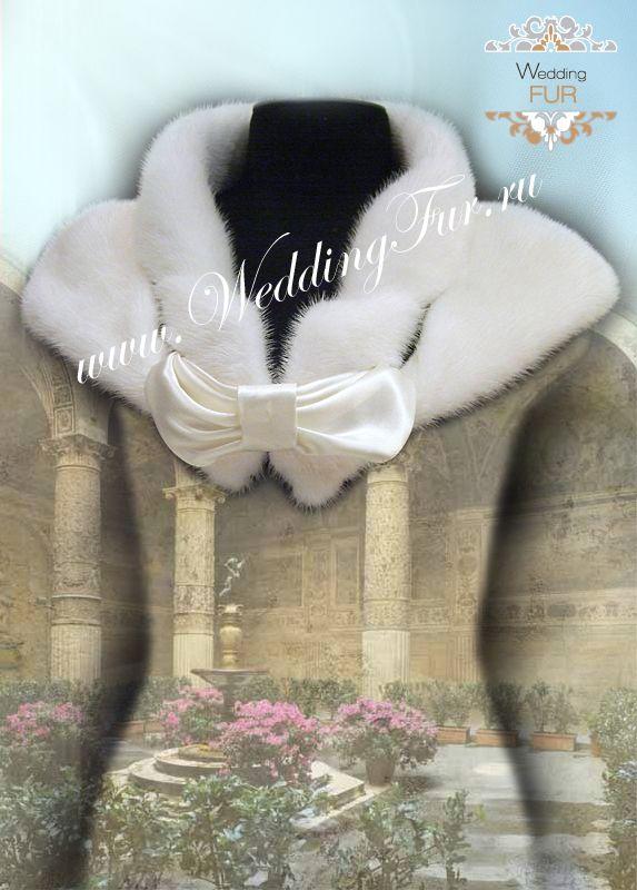 """Свадебная накидка """"Сюр - лез - эпуле""""  из норки дизайнера Скорняковой О."""
