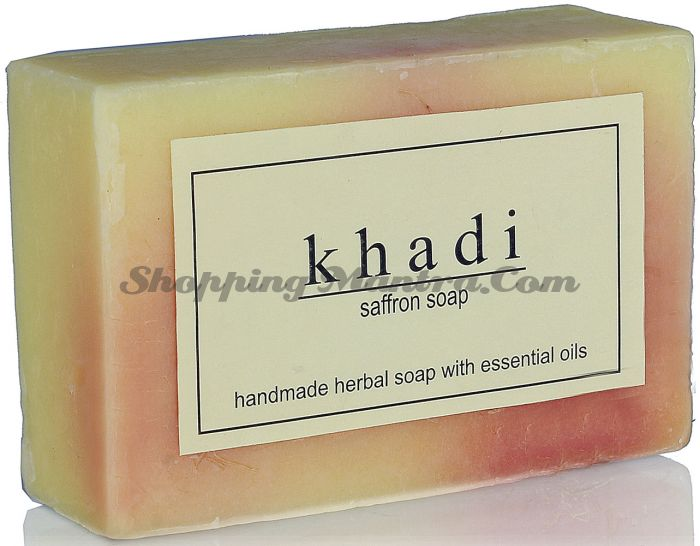 Мыло с натуральными эфирными маслами Шафран (2шт.) (Khadi Herbal Saffron Soap)