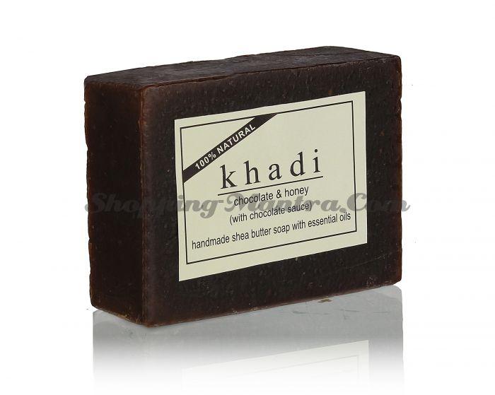 Мыло с маслом ши и эфирными маслами Шоколад&Мед Кхади(Khadi Chocolate Honey Soap)