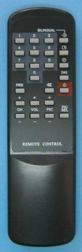 Пульт для Shivaki STV-208 Hi Vision (TV) (CT-2005EA, STV-143M4, STV-14M4, STV-202MKII, STV-208M4, STV-208M4MKII, STV-208M4MKIII, STV-208MKII, STV-214M4, CTV-1498)