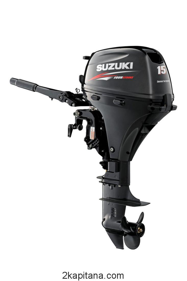 Лодочный мотор Suzuki DF15A (Сузуки)