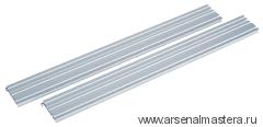 Профиль-удлинитель шаблона FESTOOL , 2000 мм, MFS-VP 2000 492726