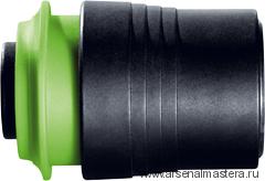 Инструментальный патрон Festool CC-XL CENTROTEC 769071