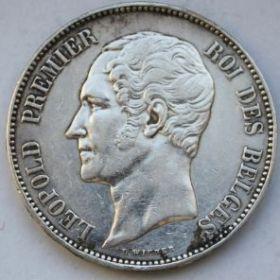 Леопольд I 5 франков Бельгия 1853