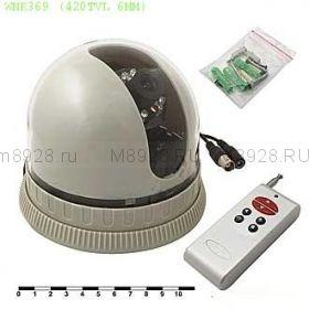 Видеокамера поворотная WNK369 (420TVL 6MM)