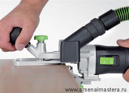 Модульный кромочный фрезер FESTOOL MFK 700 EQ-Set, в систейнере с oпорной пластиной и контактной подошвой 574364