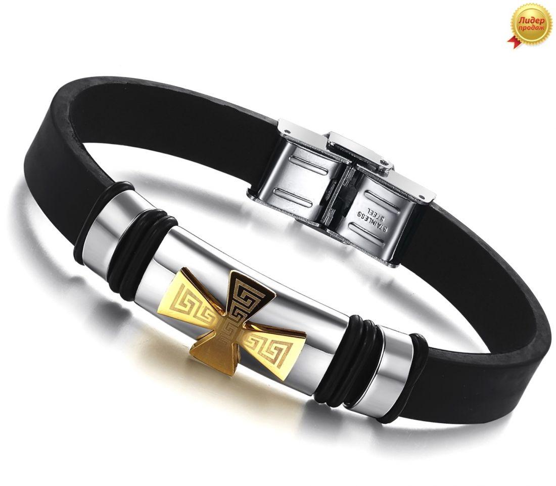Стилизованный каучуковый браслет