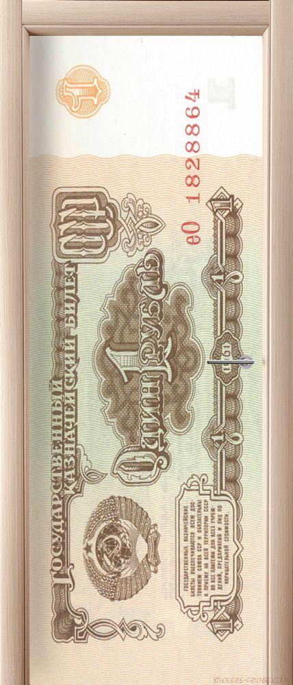 Наклейка на дверь - Рубль