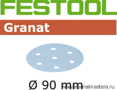 Материал шлифовальный FESTOOL  Granat P 240,  STF D90/6 P240 GR /100. Тестовый набор 5 шт
