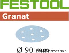 Материал шлифовальный FESTOOL  Granat P 280,. STF D90/6 P280 GR /100/ Тестовый набор 5 шт