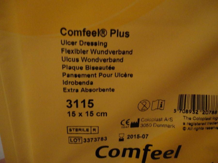 Комфил Плюс (Comfeel Plus) 15*15 ( прозрачные )