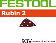 Материал шлифовальный FESTOOL  Rubin II P 40, комплект  из 50 шт.  STF V93/6 P40 RU2/50 499161