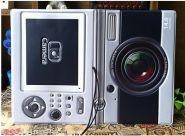 Обложка на паспорт фотоаппарат Canon