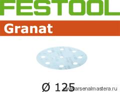 Материал шлифовальный FESTOOL  Granat P400 комплект  из 100 шт STF D125/9 P  400 GR 100X 497177