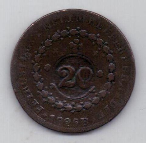 20 рейс 1825 г. Бразилия
