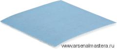 Материал шлифовальный FESTOOL  Granat Soft P240, рулон 25 м 497094