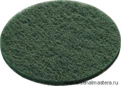 Комплект шлифовальный войлок 10 шт для масляной пропитки и вощения FESTOOL Vlies, зеленый, STF D125/0 green/10 Новинка 2016 года!