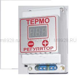 Терморегулятор цифровой ЦТР-8Т термопара +1000г
