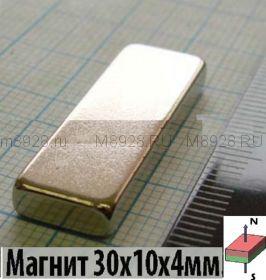 магнит 30х10х4мм №33