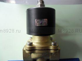 Электро клапан 1/2 D 220в для воды