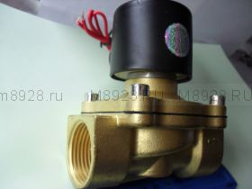 Электро клапан 1 D 220в для воды