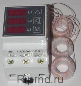 3х-фазная защита электродвигателей ТЗД-3Ф-100А