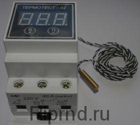Терморегулятор Термотест-02