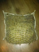 Рептух - сетка на стену 190х110 см