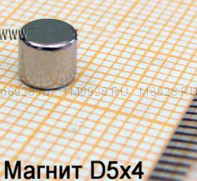 Магнит 5x4мм N33