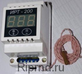 Терморегулятор ИРТ-200