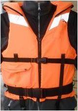 Жилет спасательный Mobula-1 L до 95кг