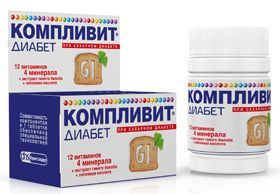 Витамины компливит диабет (30 таблеток)