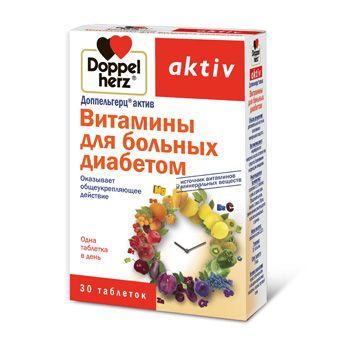 Доппельгерц® актив Витамины для больных диабетом (30)