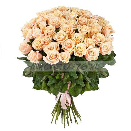 "Букет ""Лямур"" 51 роза"