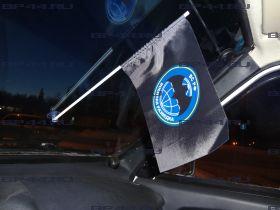 Флаг автомобильный Военная разведка (12х18см)