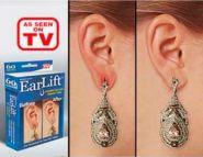 Ушные аппликаторы Ear Lift от разрыва мочек ушей
