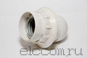 Электропатрон с кольцом Е27 белый пластик