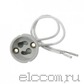 Электропатрон G4 для галогенных ламп