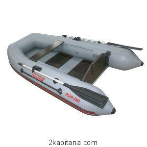 Лодка надувная ПВХ Альтаир (Altair) Alfa 250 K